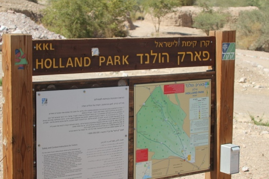 10 holland park